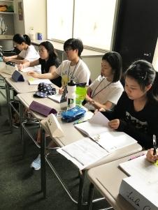 Global Language and Leadership Institute